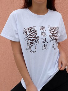 White Animal Print Round Neck Short Sleeve Fashion T-Shirt