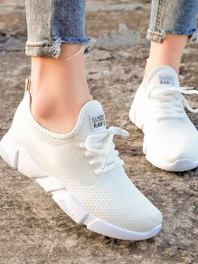 White Round Toe Lace-up Fashion Ankle Shoes