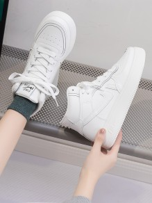 White Round Toe Flat Print Casual Sports Shoes